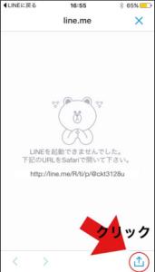 スクリーンショット 2016-04-02 12.39.32